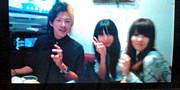 ☆〜小林会〜☆