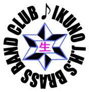 大阪市立生野中学校吹奏楽部