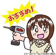 とだ勝之先生の漫画が好き!!
