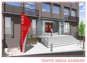 東京メディアアカデミー