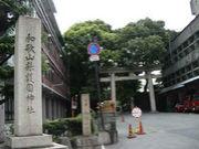 和歌山縣護国神社