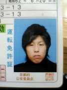 桂川中学2003年卒業