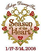 Season of the Heart ★TDS★
