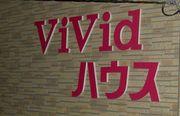 vividハウス 102号