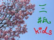ジモッティ〜☆Mikame Lovers♪