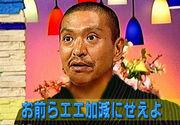 B型 ブラザー☆B−ト 創大32
