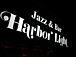 Jazz&Bar  Harbor Light