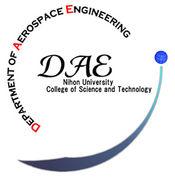 日本大学航空宇宙工学科