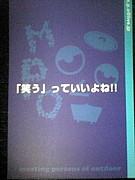イベントチームM・P・O