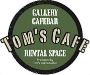 北千住 Tom's Cafe