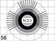 NHK杯全国高校放送コンテスト
