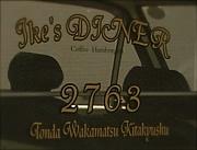 Ike's DINER