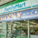 ファミリーマート丹南4丁目店