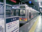 なんか大井町線が好きだ!!