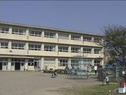 伊勢市の大湊小学校