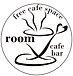 room 〜学カフェ〜