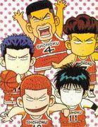 バスケットはお好きですか?