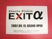 EXIT α