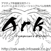 Ark -Composers Union-