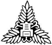 埼玉県立蕨高校