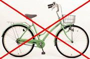 自転車に乗れない。