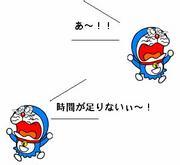 1日24時間じゃたりなぃ〜!!