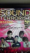 SOUND TERRORIST