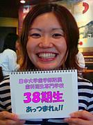 日大歯学部衛生専門 38期卒業
