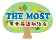 児童英語勉強会 THE MOST