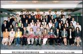 徳島県北島中学卒業生(S59)