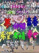 長崎のバド大好きな人の集い
