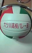 六ツ川高校バレーボール部☆