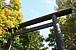 古神道厳修会