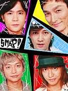 SMAP GAME!!