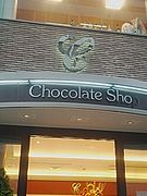 チョコレートショップ