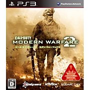 【PS3】Call of Duty:MW2(COD6)