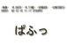 TRPG専門netEXCEL同窓会