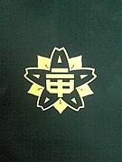 男山第二中★2006年3月卒業生★