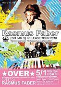 ☆OVER☆  05/01 club MAIRO