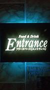 富山駅前『エントランス』