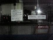 ☆S62〜63世代★松小出身☆
