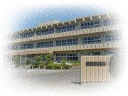 谷和原村立福岡小学校