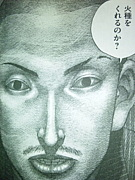 新宿スワン 〜灰沢組長〜