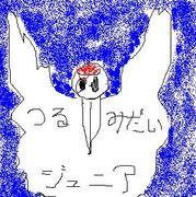 鶴見台ジュニア
