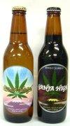 ☆大麻ビールブラザーズ