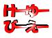 K.U.B.A-badminton-07'