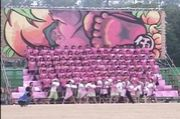 新潟高校'06卒3年5組