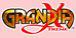 グランディアXtreme