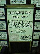 譲・交換】ELLE専用チケット【求