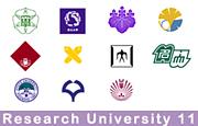 RU11の学生、卒業生、受験生 | m...